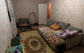 3-комнатная квартира, 62.4 м², 5/5 этаж, Ворошилова 52 за 12 млн 〒 в Костанае