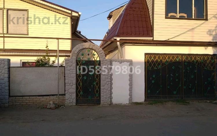 4-комнатный дом, 160 м², 4.6 сот., Западный за 19 млн 〒 в Костанае
