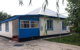 4-комнатный дом, 81 м², 12 сот., Пашкина 33 за 12 млн 〒 в Караой