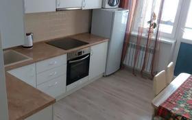 1-комнатная квартира, 45 м², 10/12 этаж посуточно, Туран 37/17 за 8 000 〒 в Нур-Султане (Астана)