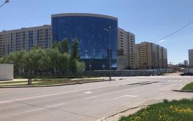 Офис площадью 35.9 м², Сыганак 10 — Кабанбай батыра за 15.2 млн 〒 в Нур-Султане (Астана), Есиль р-н