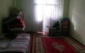 1-комнатная квартира, 56 м², 11/12 этаж, Туркестан 8 — Керей и Жанибека за 25 млн 〒 в Нур-Султане (Астана), Есиль р-н