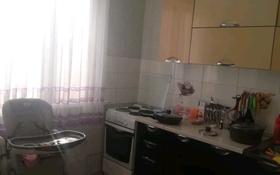 1-комнатная квартира, 40 м², 8/9 этаж помесячно, улица Карменова 3 — Цемпоселок за 70 000 〒 в Семее