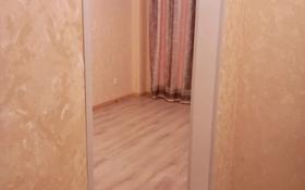 1-комнатная квартира, 28 м², 5/9 этаж, Московская за 10.3 млн 〒 в Нур-Султане (Астана)