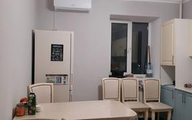 2-комнатная квартира, 65 м², 8/9 этаж, 10 мкр 25 за 17 млн 〒 в Аксае