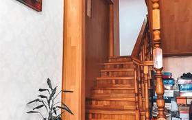 6-комнатная квартира, 204 м², 2/5 этаж, 15-й мкр 46 за 33 млн 〒 в Актау, 15-й мкр