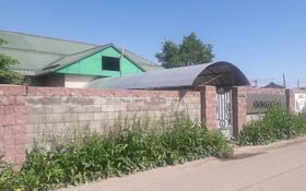 Офис площадью 318.8 м², мкр Горный Гигант — Жамакаева за 73 млн 〒 в Алматы, Медеуский р-н