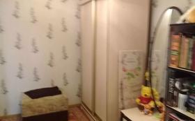 4-комнатный дом, 65 м², 10 сот., Абылай хана — Мира за 7 млн 〒 в Ерейментау