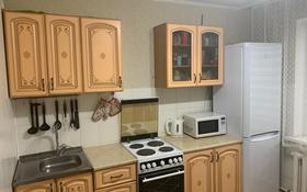 1-комнатная квартира, 41 м², 1/10 этаж, Мкр Гульдер-1 20 за 13 млн 〒 в Караганде, Казыбек би р-н