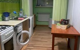 3-комнатная квартира, 86 м², 1/2 этаж посуточно, Авангард-2 за 8 000 〒 в Атырау, Авангард-2
