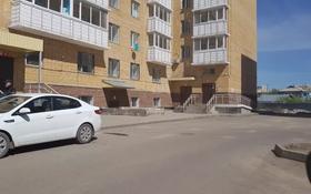 Помещение площадью 65 м², 187-я улица 14 за 100 000 〒 в Нур-Султане (Астана)