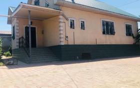 6-комнатный дом, 137 м², 5 сот., Коктем — Самал за 43 млн 〒 в Кыргауылдах