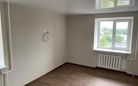 1-комнатная квартира, 31.2 м², 4/5 этаж, Лихарева 11 — Славского за 14.8 млн 〒 в Усть-Каменогорске