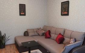 3-комнатная квартира, 60 м², 2/3 этаж посуточно, Интернациональная 48 — Кабанбай батыра за 15 000 〒 в Семее