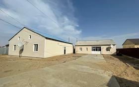 7-комнатный дом, 168 м², Аркабаева 2а за 20 млн 〒 в Кульсары