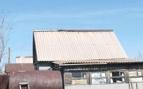 Дача с участком в 5.3 сот., Зерендинские дачи за 950 000 〒 в Кокшетау