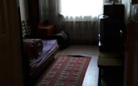 2-комнатная квартира, 43 м², 4/4 этаж, мкр №11, Мкр №11 12 за 17.2 млн 〒 в Алматы, Ауэзовский р-н