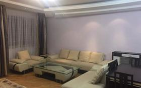 4-комнатная квартира, 150 м², 10/13 этаж, Аль-Фараби — Ходжанова за 75 млн 〒 в Алматы, Бостандыкский р-н