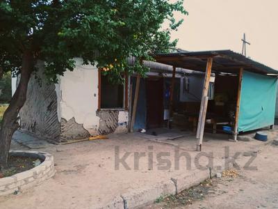 Участок 2 га, Васильевский — Манас за 160 млн 〒 в Бишкеке — фото 16