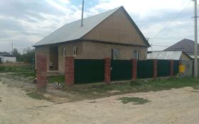 3-комнатный дом, 120 м², 10 сот., улица Талды 31 за 12 млн 〒 в Талдыкоргане