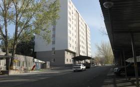 Помещение площадью 126.7 м², мкр Орбита-3, Мкр Орбита-3 55\2 за 28 млн 〒 в Алматы, Бостандыкский р-н