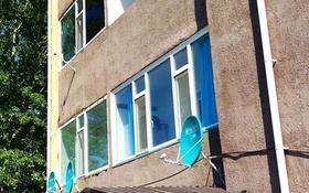 Помещение площадью 30 м², улица Республики 24 за 80 000 〒 в Косшы