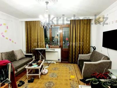3-комнатная квартира, 66 м², 4/12 этаж, Медеуский р-н, мкр Самал-2 за 34.5 млн 〒 в Алматы, Медеуский р-н — фото 2