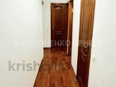 3-комнатная квартира, 66 м², 4/12 этаж, Медеуский р-н, мкр Самал-2 за 34.5 млн 〒 в Алматы, Медеуский р-н — фото 3
