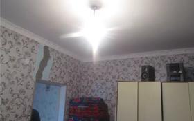 3-комнатный дом, 90.3 м², Момышулы 35 за 9 млн 〒 в Акжаре