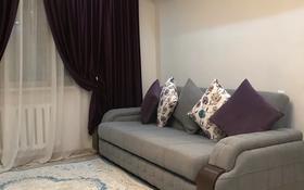 1-комнатная квартира, 34 м², 1/5 этаж, Достык — Омарова за 24 млн 〒 в Алматы, Медеуский р-н