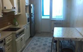 3-комнатная квартира, 120 м², 13/23 этаж помесячно, Сарайшык 5В за 230 000 〒 в Нур-Султане (Астана), Есиль р-н