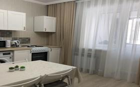 1-комнатная квартира, 46 м², 4/9 этаж помесячно, Улы Дала 29 за 90 000 〒 в Нур-Султане (Астана), Есиль р-н