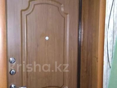 2-комнатная квартира, 54 м², 1/9 этаж, Ермекова 77/3 за 10.8 млн 〒 в Караганде, Казыбек би р-н — фото 5