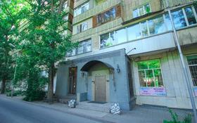 Салон красоты за 79.9 млн 〒 в Алматы, Бостандыкский р-н