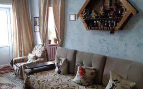 2-комнатная квартира, 41.8 м², 2/4 этаж, Механическая улица 8А за 9 млн 〒 в Караганде, Казыбек би р-н