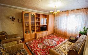 3-комнатная квартира, 50 м², 2/2 этаж, 9 площадка за 7 млн 〒 в Талдыкоргане