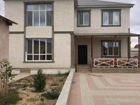 6-комнатный дом посуточно, 200 м², 6 сот.