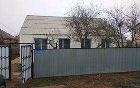 4-комнатный дом, 105 м², 5 сот., Токсанова 23 — Хитеева за 20 млн 〒 в Уральске