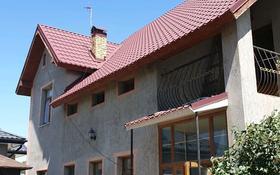 7-комнатный дом, 240 м², 8 сот., Аргынбекова 6 — Байтурсынова за 46 млн 〒 в Шымкенте, Аль-Фарабийский р-н