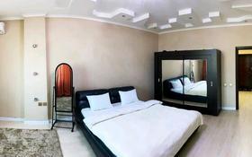 2-комнатная квартира, 65 м², 13/17 этаж посуточно, Абая 150/230 за 18 000 〒 в Алматы