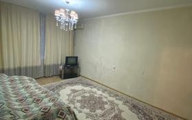 1-комнатная квартира, 42 м², 3/5 этаж, мкр Аксай-2, Мкр Аксай-2 за 17.5 млн 〒 в Алматы, Ауэзовский р-н