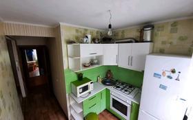 2-комнатная квартира, 46 м², 5/5 этаж помесячно, улица Ерубаева 45 — Нуркена Абдирова за 95 000 〒 в Караганде, Казыбек би р-н