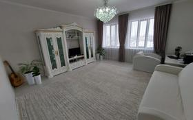 4-комнатная квартира, 114 м², 6/10 этаж, Сарайшык 36 за 45 млн 〒 в Нур-Султане (Астана), Есильский р-н