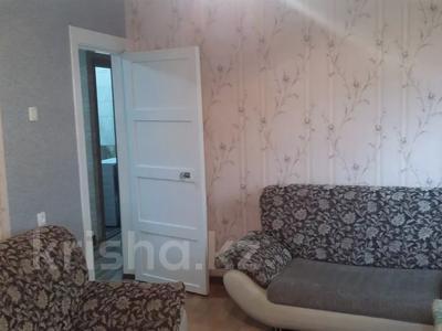 3-комнатная квартира, 68 м², 2/5 этаж помесячно, Ермекова 4 за 100 000 〒 в Караганде, Казыбек би р-н — фото 7
