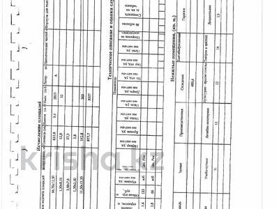 Промбаза 1.0464 га, Ж.м. Приозерный за ~ 81.1 млн 〒 в Актау — фото 76