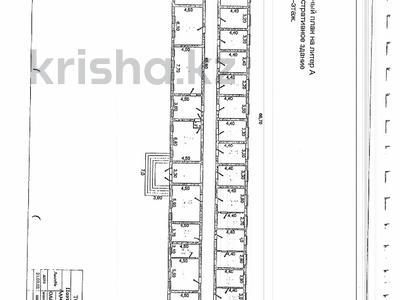 Промбаза 1.0464 га, Ж.м. Приозерный за ~ 81.1 млн 〒 в Актау — фото 78