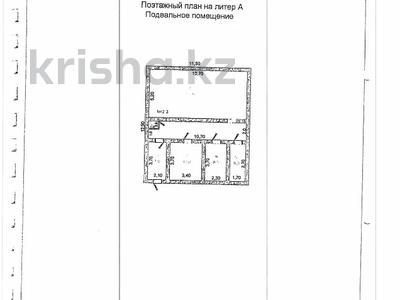 Промбаза 1.0464 га, Ж.м. Приозерный за ~ 81.1 млн 〒 в Актау — фото 79