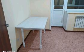 1-комнатная квартира, 41 м², 3/9 этаж помесячно, Примьера 1 — Старый аэропорт за 100 000 〒 в Кокшетау