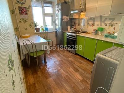 3-комнатная квартира, 62 м², 8/9 этаж, 4 мкр 32 за 13.8 млн 〒 в Уральске — фото 11
