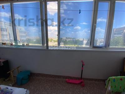 3-комнатная квартира, 62 м², 8/9 этаж, 4 мкр 32 за 13.8 млн 〒 в Уральске — фото 12